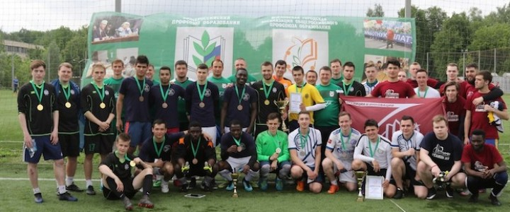 Команда профсоюзной организации МПГУ одержала победу в турнире по мини-футболу, организованном МГО Профсоюза