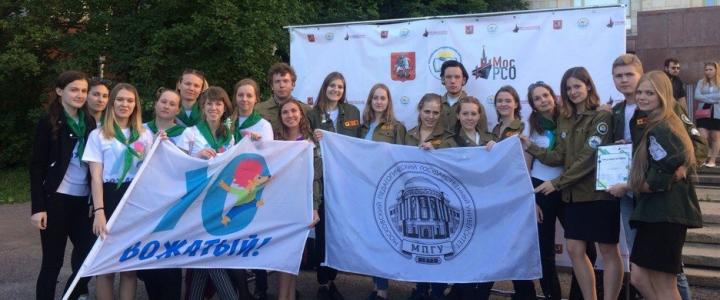 СПО «YO-вожатый» в составе Студенческих отрядов Москвы и Московской области открыли Третий трудовой семестр