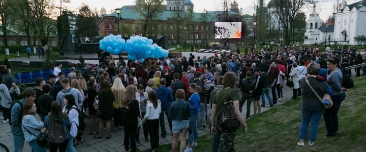 Свеча памяти в Сергиево-Посадском районе