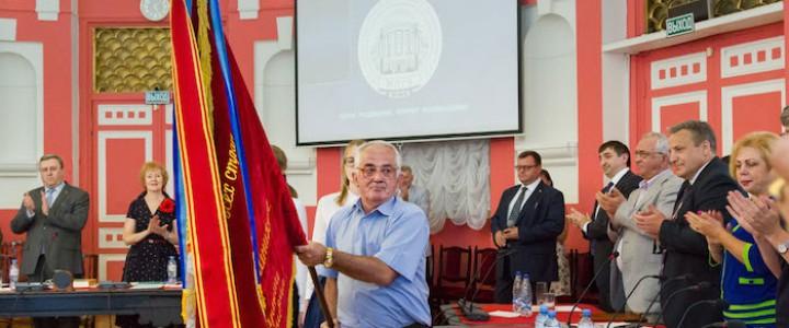 В МПГУ вернулось знамя