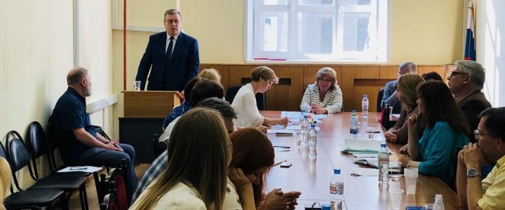 Ректор МПГУ принял участие в работе совета Института филологии