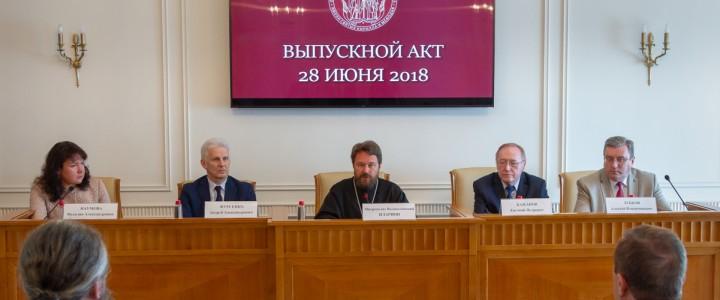 Ректор МПГУ принял участие в церемонии вручения дипломов выпускникам Общецерковной аспирантуры