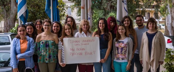 Завершилась первая выездная летняя школа МПГУ по русскому языку как иностранному
