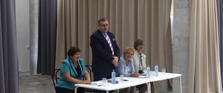 В МПГУ стартовала Приемная кампания-2018