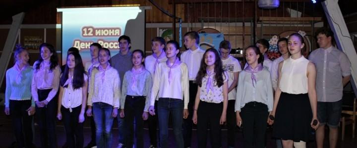 Юные патриоты в ДОЛ «Радуга» «Киржач» поздравили всех соотечественников с Днём России!