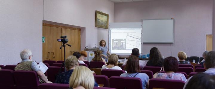 В МПГУ состоялся очередной семинар «Корпоративного университета»