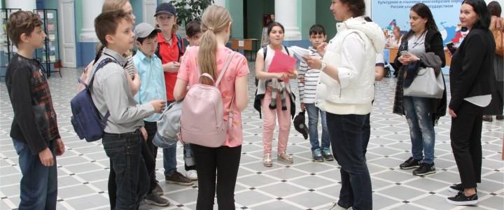 22 и 25 мая 2018 года в МПГУ прошла квест-игра «Русский язык: азбука истории», посвященная празднованию Дней славянской письменности и культуры.