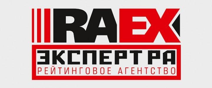 МПГУ вошел в топ-50 лучших вузов России