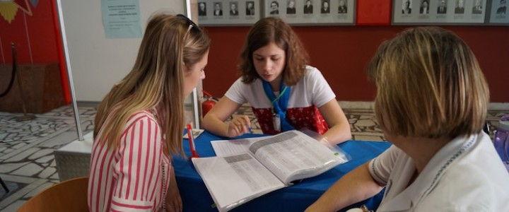Открыты новые магистерские программы в Институте «Высшая школа образования»