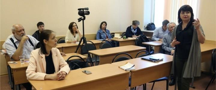 """Научный семинар """"Изучение дизайна открытых систем в метасистемах: Новые исследования и возможности"""", организованный ИПИ МПГУ"""