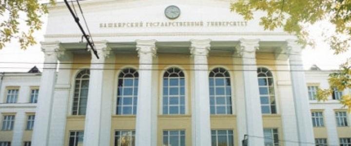 Проблемы сельской школы – в центре внимания педагогов Республики Башкортостан