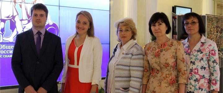 Сотрудники МПГУ приняли участие в обсуждении образовательной платформы МЭШ