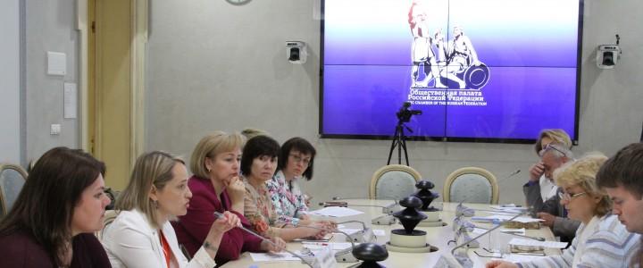 14 июня 2018 г. МПГУ в Общественной палате РФ. Обсуждение вопросов внедрения МЭШ в школы г. Москвы
