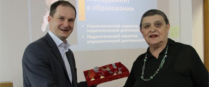 В фонд Музея МПГУ поступили предметы, принадлежавшие Заслуженному деятелю науки РФ, профессору Т.И.Шамовой