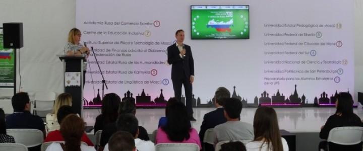 Международная выставка «Образование и наука в России» в Мексике