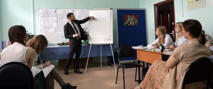 На факультете педагогики и психологии прошел тренинг для сотрудников приемной комиссии