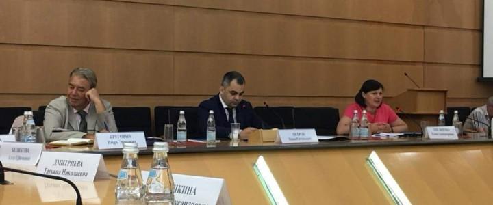 В Москве прошло заседание Межведомственного консультативного совета по реализации национальной политики