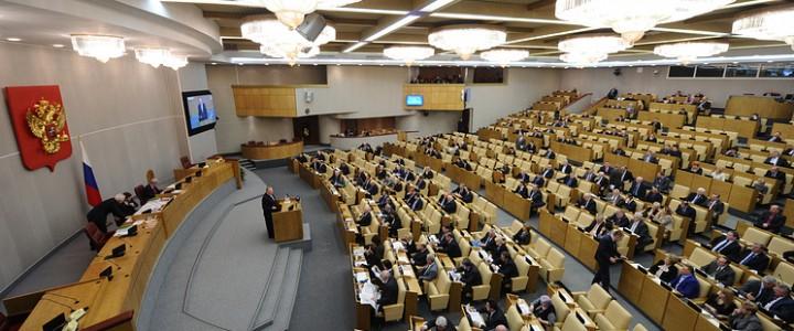 В Госдуму внесли законопроект о частичном переносе из УК в КоАП статьи за экстремизм