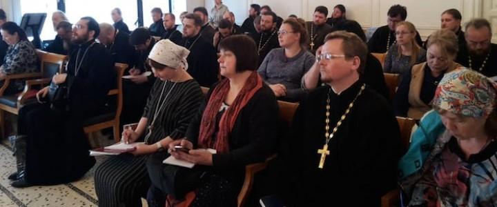 Представители МПГУ приняли участие в повышении квалификации руководителей отделов религиозного образования из 43 регионов России