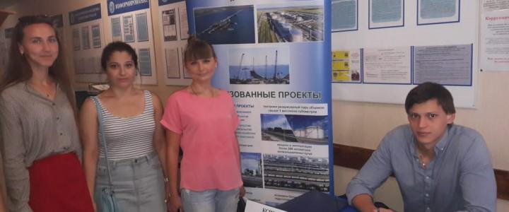 Выпускники Анапского филиала МПГУ приняли участие в ярмарке вакансий