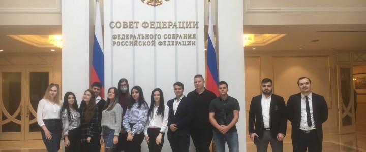 Будущие управленцы ознакомились с работой Совета Федерации
