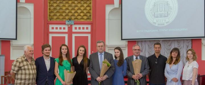 Состоялось торжественное вручение двойных дипломов русским и польским студентам МПГУ