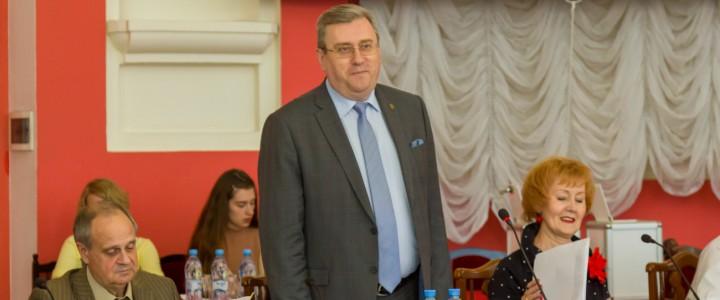 25 июня состоялось заседание Ученого совета МПГУ