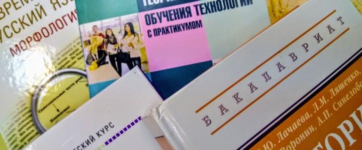 Утверждены победители конкурсов внутренних грантов