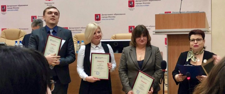 Студентка магистерской программы «Менеджмент в образовании» стала победителем Московского городского конкурса «Смотрим в будущее – 2018»