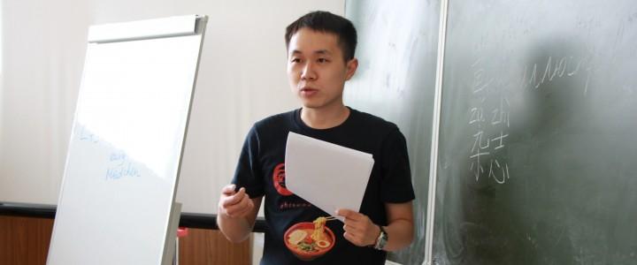 Завершение курса китайского языка в Институте международного образования в 2017-2018 учебном году