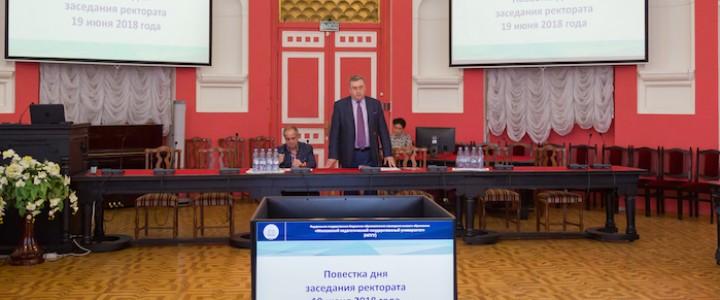 Cостоялось расширенное заседание ректората