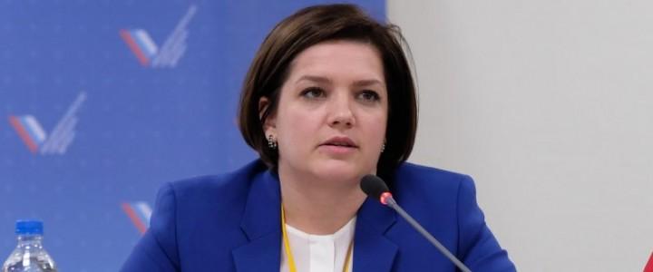 ОНФ подготовит поправки в законы о противодействии экстремизму