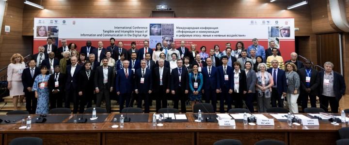 На международной конференции в Ханты-Мансийске обсуждали явные и неявные воздействия цифровой информации