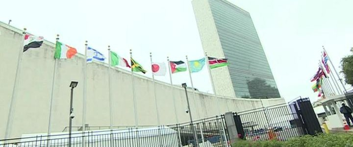 В ООН стартует международная конференция по борьбе с терроризмом