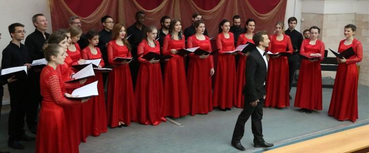 30 мая 2018 г. Концерт вокально-хоровой музыки. Камерный хор МПГУ