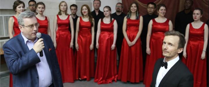 В Корпусе гуманитарных факультетов прошел концерт Камерного хора МПГУ