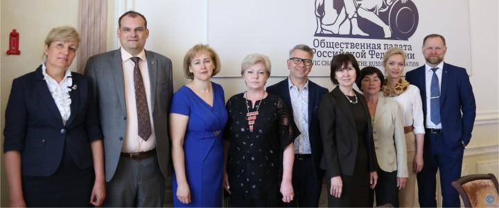 Сотрудники МПГУ приняли участие в заседании Общественного Совета при Уполномоченном при Президенте РФ по правам ребенка
