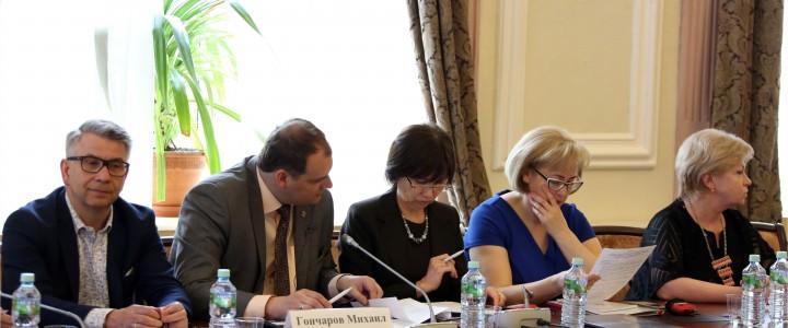 ЗаседаниеОбщественного Советапри Уполномоченном при Президенте по правам ребенка РФ