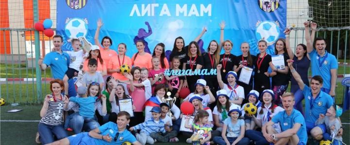 Всероссийская школа вожатых навстречу Чемпионату мира по футболу!