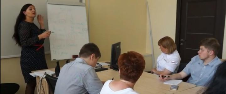 В МПГУ завершен проект по подготовке персонала для Чемпионата мира по футболу