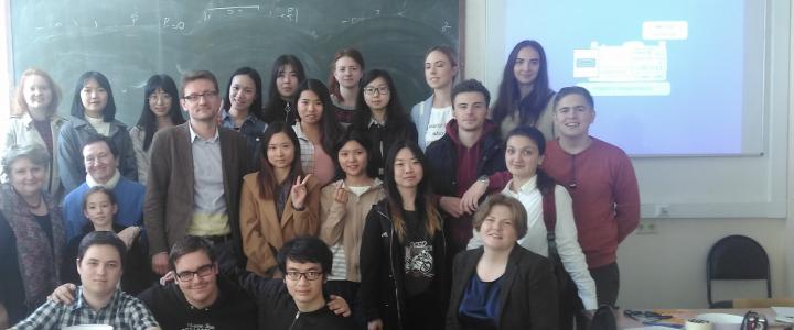 Конференция студентов второго курса на математическом факультете