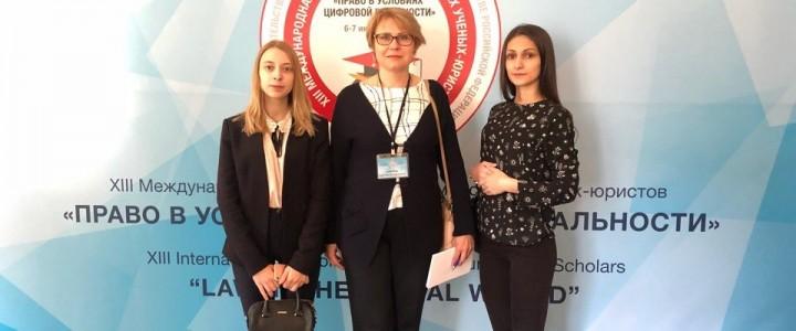 6-7 июля студенты-юристы приняли участие в XIII Международной школе-практикуме молодых ученых-юристов в Институте законодательства и сравнительного правоведения при Правительстве Российской Федерации