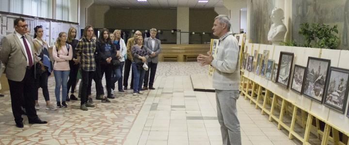 """Открытие выставки """"Зимний пленэр"""""""