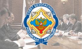В Совбезе РФ предложили привлечь блогеров к борьбе с терроризмом