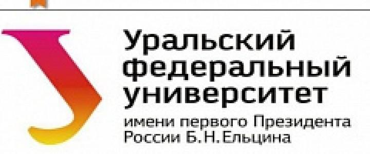 Продолжается прием заявок на участие во II международном конкурсе публикаций «Университетский учебник»