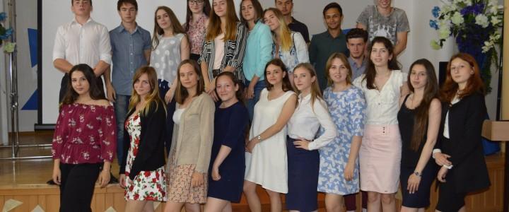 Отчетная конференция о проделанной работе Студенческого совета Анапского филиала за 2017-2018 учебный год
