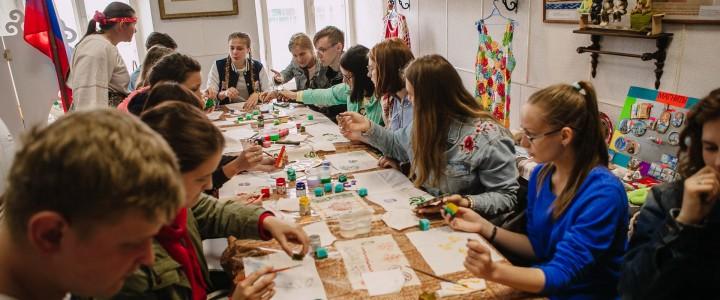 Образовательные маршруты МПГУ по малым городам России