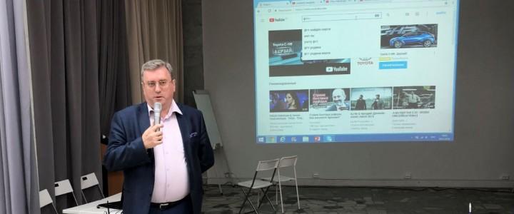 Ректор МПГУ А.В. Лубков поздравил участников летней международной школы «Дорога в мир–2018» с окончанием программы