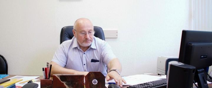 И.о. директора Института физической культуры, спорта и здоровья рассказал о направлениях подготовки в 2018/2019 учебном году