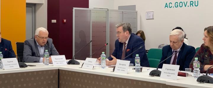 МПГУ стал одним из учредителей Консорциума «Цифровая экономика»